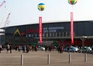 Messe_Shanghai03